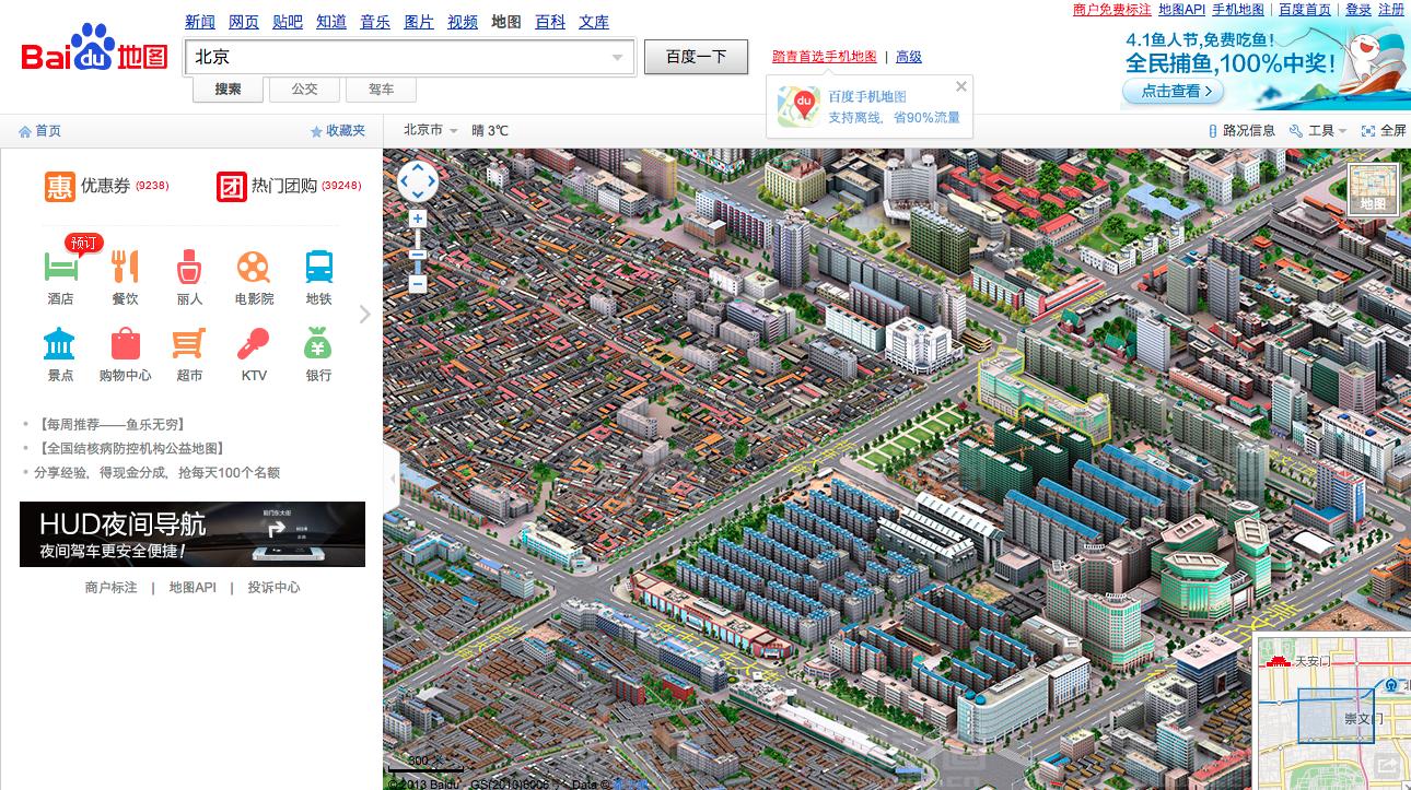 Baidu map 1