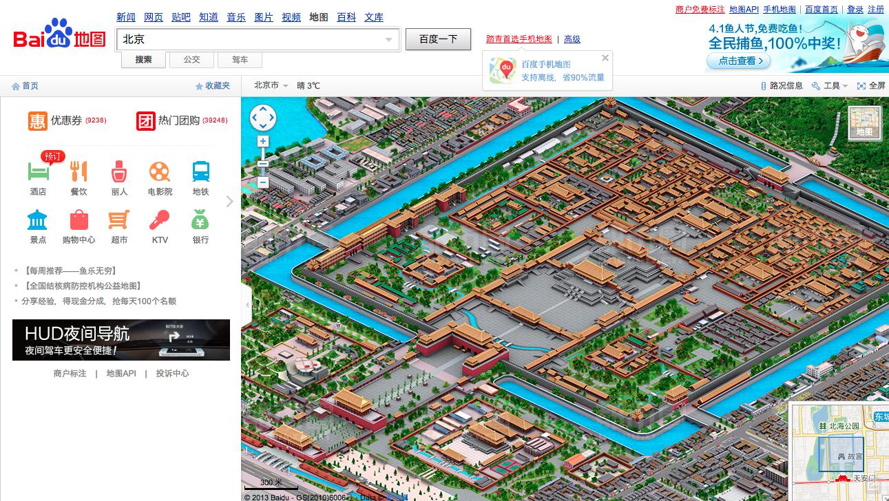 Map Baidu 2